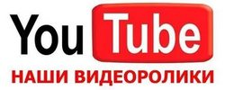 youtube_video-murmansk_250-100.jpg